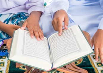 حلقة قرآنية 1