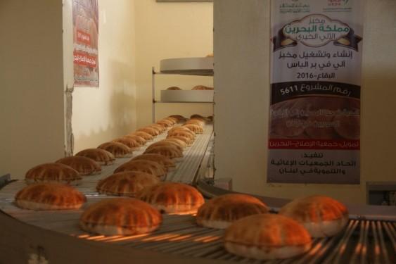 جمعية الإصلاح تفتتح  مخبز مملكة البحرين الآلي لخدمة اللاجئين