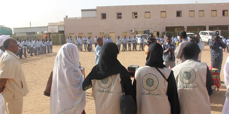 المرأة البحرينية ريادة وتميز في