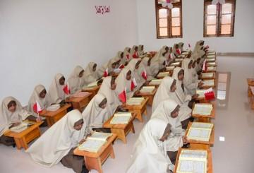 مركز فاطمة الزهراء لتعليم القرآن الكريم
