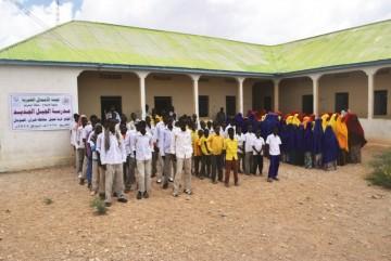 مدرسة إبتدائية 233 مترمربع