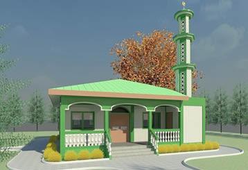 مركز إسلامي