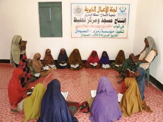 مراكز تحفيظ القرآن الكريم
