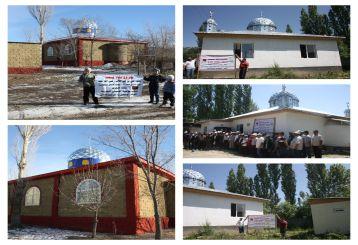 قرقيزيا