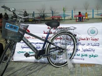 دراجة هوائية العدد 2