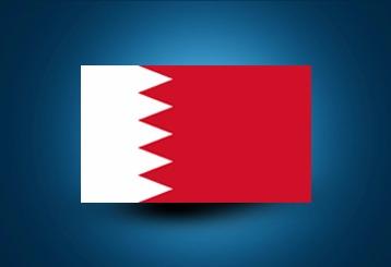 كسوة الأسر البحرينية المتعففة