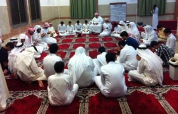 واحات القرآن الكريم